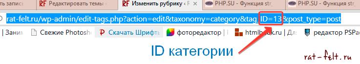 id категории по адресу