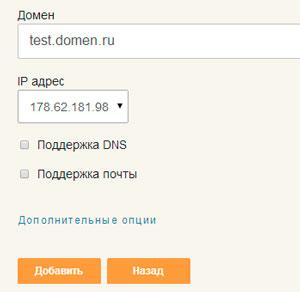 test-domen