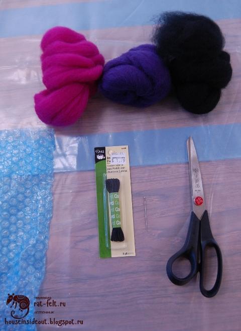 материалы для валяния браслета