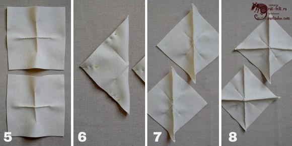 Этап 2 - оформление краев звезды