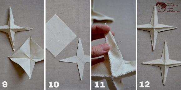 Этап 3 - оформление внутренней части звезды