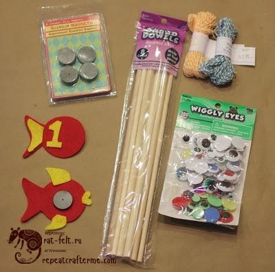 Материалы необходимые для изготовления рыбок