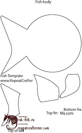 Шаблон для рыбок из фетра