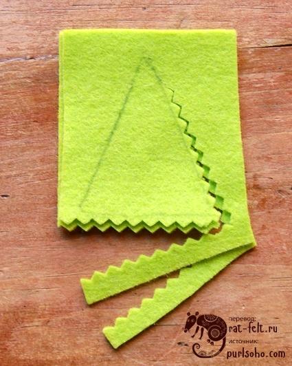 Вырезание частей для сшивание броши