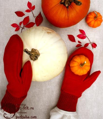Фетровые рукавицы с вязанными манжетами