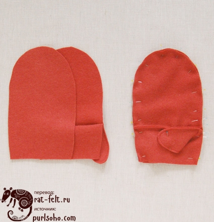 Прошивка рукавиц