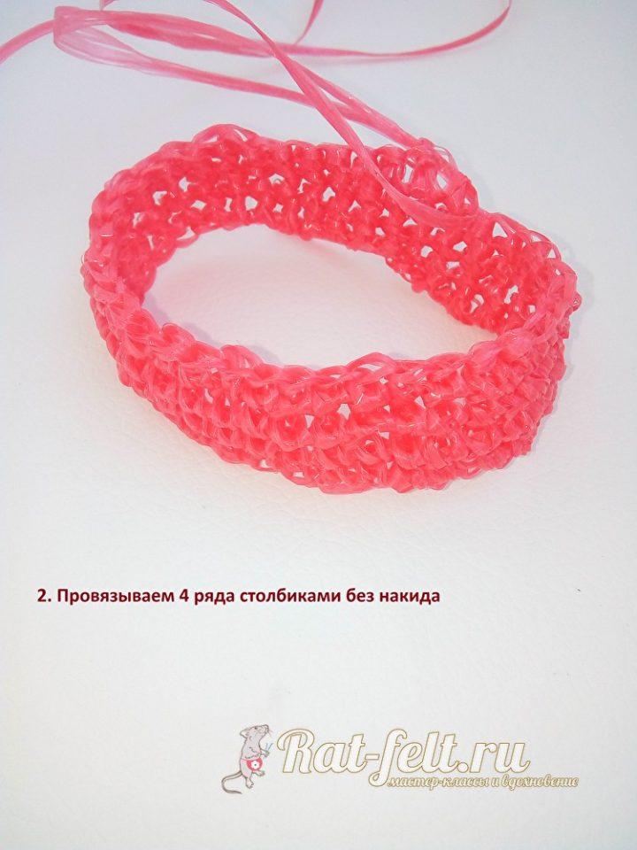 розовыми нитками