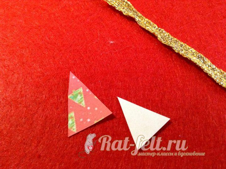 треугольник и веревочка