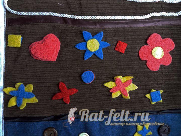 пришиваем цветы и ткани