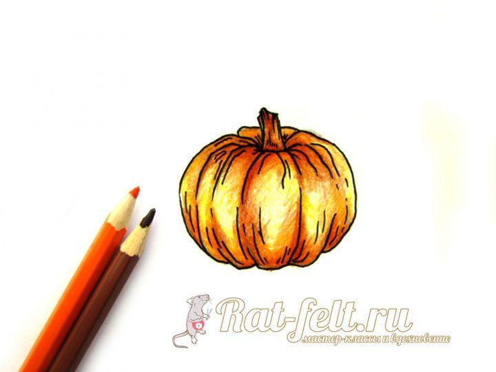 разрисовать оранжевым