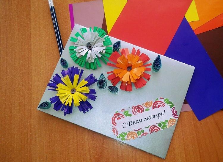 Сайт, открытка детская маме