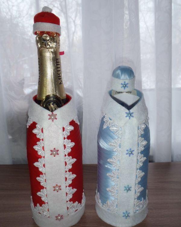 Съемная одежда на бутылку