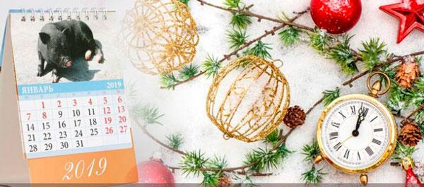 Кому нужен календарь новогодних праздников?