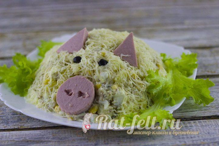 салат в виде хрюши
