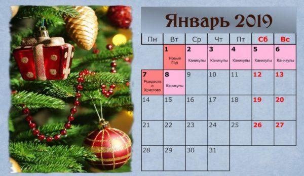 Ноябрьские праздники 2019. Как отдыхают россияне в ноябре рекомендации