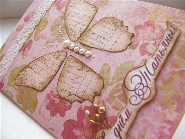 Для открытки, открытка к дню татьяны своими руками