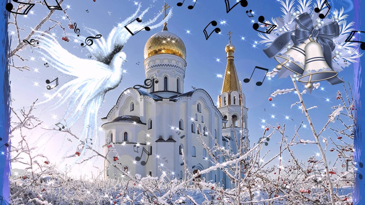 С праздником крещения господня открытки с надписями, картинки для