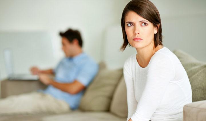 Непонимание в семье