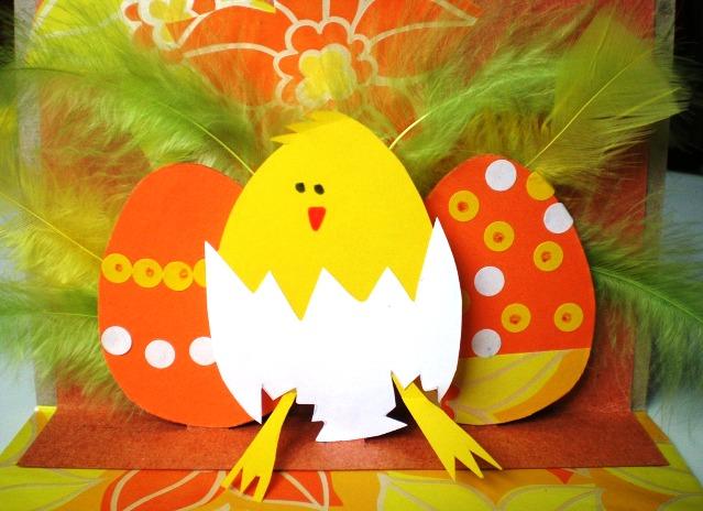 Цыпленок открытки своими руками, дочери днем