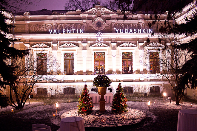 Валентин Юдашкин Дом