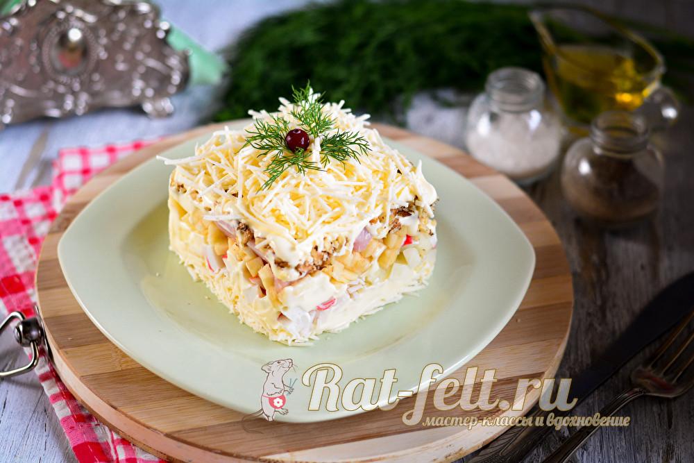 салат снежная королева рецепт с фото реплики