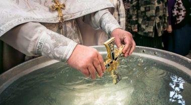 Миниатюра к статье Крещенская вода 18 и 19 января: чем отличается