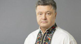 Миниатюра к статье Порошенко в молодости (фото)