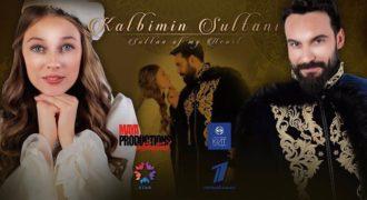 Миниатюра к статье Когда выйдет 2 сезон сериала «Султан моего сердца»: дата выхода серий