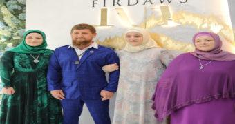 Миниатюра к статье Жены Рамзана Кадырова и как выглядит его официальная супруга (фото)