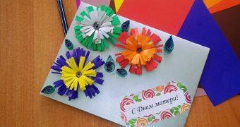 Миниатюра к статье Открытки ко Дню матери своими руками в детском саду для старшей и младшей групп