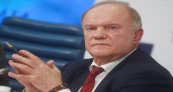 Миниатюра к статье Дома Геннадия Зюганова: фото внутри и снаружи