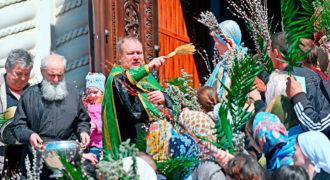 Миниатюра к статье Какой праздник перед Пасхой за неделю в субботу