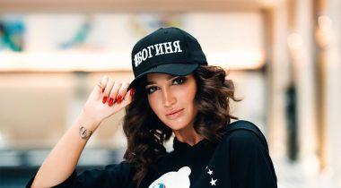 Миниатюра к статье Ольга Бузова поедет на Евровидение 2019 от России: новости на сегодня