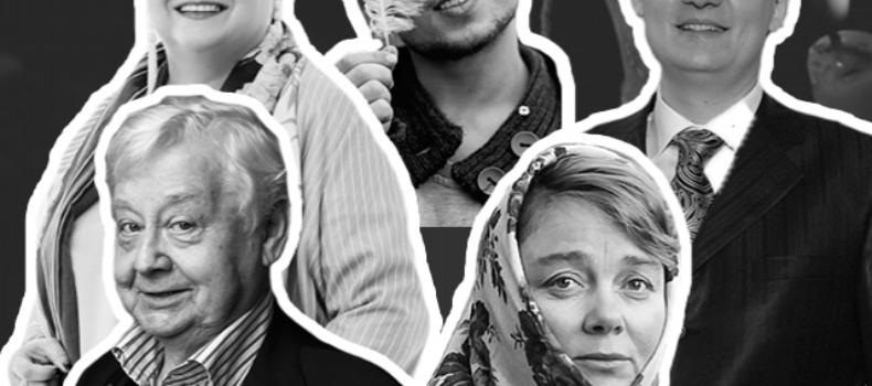 Миниатюра к статье Знаменитости, которые трагически умерли в 2018-2019 годах