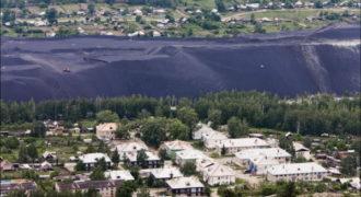 Миниатюра к статье Самый опасный и ядовитый город в мире расположен в России