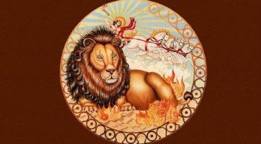 Миниатюра к статье Гороскоп для Льва на 2019 год: что ждет мужчин