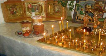 Миниатюра к статье Как называется у православных неделя после Пасхи