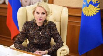 Миниатюра к статье Биография Татьяны Голиковой