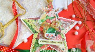 Миниатюра к статье Новогодняя елочная игрушка на год Свиньи