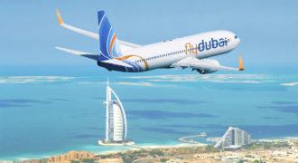 Миниатюра к статье Почему вам стоит поехать в ОАЭ прямо сейчас: 10 фактов и 10 мест