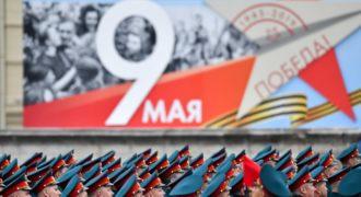 Миниатюра к статье Будет ли парад 9 мая 2020 в Москве из-за коронавируса