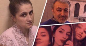 Миниатюра к статье Сестры Хачатурян: когда будет проведен суд