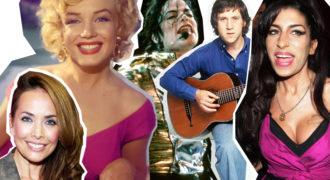 Миниатюра к статье 12 знаменитостей с самими трагическими судьбами