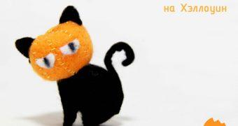 Миниатюра к статье Кошка из фетра в стиле Хэллоуин
