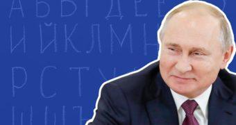 Миниатюра к статье Будет ли отставка Путина в 2019 году: последние новости
