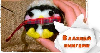 Миниатюра к статье Валяный пингвин - симпатичная елочная игрушка