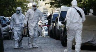 Миниатюра к статье Статистика коронавируса в Европе на сегодня