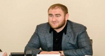 Миниатюра к статье Арашуков Рауф 2019: последние новости на сегодня