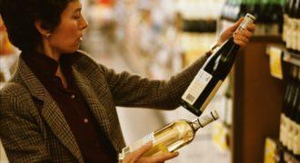 Миниатюра к статье Как выбрать вино в магазине: советы для «чайников»