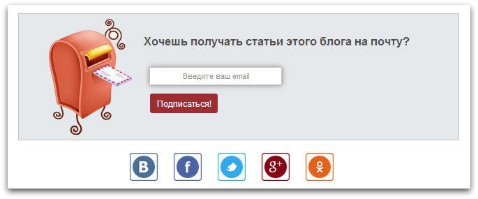 podpiska_posle_stati